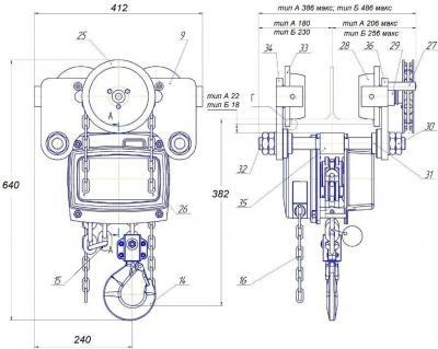 Таль ТРШБМУ 3,2 тн ручная цепная передвижная чертеж