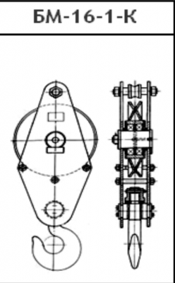 Отводной блок БМ-16