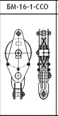 Отводной блок БМ-16 со скобой