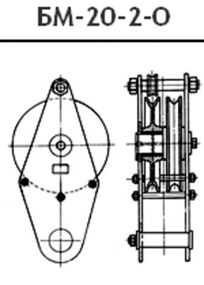 Отводной блок БМ-20