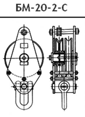 Отводной блок БМ-20 с пальцем