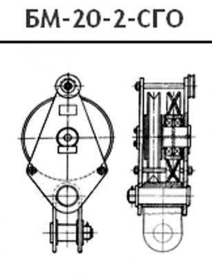 Отводной блок БМ-20 со скобой